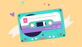 playlist musique july vignette
